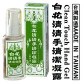 Taiwan白花油新產品:Taiwan白花油新產品 (6).jpg