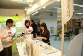 白花油 世貿教育成果展2009:98年白花油國際參與台北世貿教育成果展-009.JPG