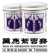 Taiwan白花油新產品:Taiwan白花油新產品.jpg