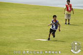 興華國小│白花│酒駕:興華國小│白花│酒駕 (10).jpg