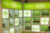 白花油 世貿教育成果展2009:98年白花油國際參與台北世貿教育成果展-003.JPG