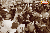 貢寮音樂│第三屆樂樂棒球賽│白花油國際有限公司│Taiwan:貢寮音樂│第三屆樂樂棒球賽│白花油國際有限公司│Taiwan155.jpg
