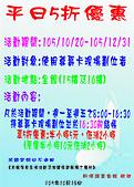 最佳K書聖地:軒博讀書會館(高雄K書中心超優質)~公告類及相片!!:2016-10-19 09.12.18.jpg