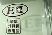 軒博讀書會館(高雄優質K書中心)--相片集介紹!!!:IMG_3069.JPG