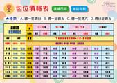 軒博讀書會館(高雄優質K書中心)價格表:價格表4.jpg
