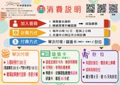 軒博讀書會館(高雄優質K書中心)價格表:價格表.jpg