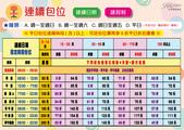 軒博讀書會館(高雄優質K書中心)價格表:價格表5.jpg