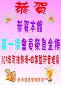 (超優)高雄K書中心-軒博讀書會館:榮譽榜   !!!!!!:105年司法人員四等考試-黃一清.jpg