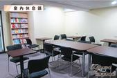 全新開幕!!軒博讀書會館~最優質的讀書/討論/家教/會議/場地出租的好地方:8.jpg