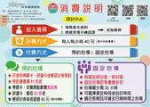 軒博讀書會館(高雄優質K書中心)價格表:研討中心價格表.jpg