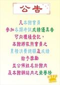 軒博讀書會館(高雄優質K書中心)--相片集介紹!!!:成績優異者.jpg