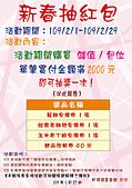 全新開幕!!軒博讀書會館~最優質的讀書/討論/家教/會議/場地出租的好地方:45353.jpg
