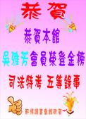 (超優)高雄K書中心-軒博讀書會館:榮譽榜   !!!!!!:105年司法特考五等錄事-吳雅芳.jpg