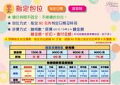 軒博讀書會館(高雄優質K書中心)價格表:價格表6.jpg