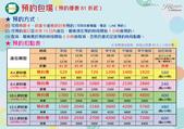 軒博讀書會館(高雄優質K書中心)價格表:研討中心價格表2.jpg