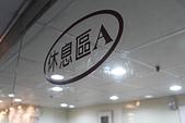 軒博讀書會館(高雄優質K書中心)--相片集介紹!!!:IMG_2952.JPG