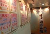 軒博讀書會館(高雄優質K書中心)--相片集介紹!!!:IMG_2963.JPG