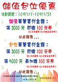 全新開幕!!軒博讀書會館~最優質的讀書/討論/家教/會議/場地出租的好地方:53566.jpg