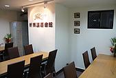 軒博讀書會館(高雄優質K書中心)--相片集介紹!!!:IMG_0146.jpg