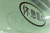 軒博讀書會館(高雄優質K書中心)--相片集介紹!!!:IMG_2966.JPG