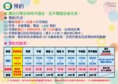 軒博讀書會館(高雄優質K書中心)價格表:價格表3.jpg