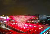 2010上海世博會:1997452112.jpg