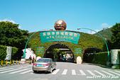 澳門深圳旅遊:1630038218.jpg