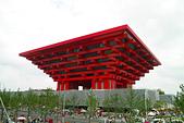 2010上海世博會:1997452091.jpg