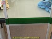 防滑-玻璃除垢:13萬用除垢王已測試未測試比對-防滑止滑浴室防滑