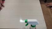 防滑止滑-中苑企業&黃茂竹教育訓練-止滑防滑浴室防滑:11防滑-教育訓練-磁磚類 (2)-止滑防滑浴室防滑