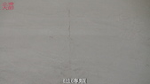 防滑止滑-中苑企業&黃茂竹教育訓練-止滑防滑浴室防滑:17防滑-教育訓練-磁磚類 (8)-止滑防滑浴室防滑