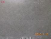 57-防滑止滑-社區大樓地面止滑工程:9.30X60磁磚.jpg