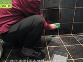 246-浴室磁磚污垢清除-防滑止滑-浴室黑色磁磚牆面與地面及玻璃污垢清除:5防滑止滑-黑色磁磚污垢清除中.jpg