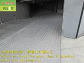 1671 社區-汽機車道-大門-入口-走廊-五爪釘-仿岩板止滑防滑施工工程 - 相片:1671 社區-汽機車道-大門-入口-走廊-五爪釘-仿岩板止滑防滑施工工程 - 相片 (31).JPG