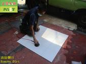 1862 Ceramic non-slip material spraying-technical :1862 Ceramic non-slip material spraying-technical training and education training - photo (2).JPG