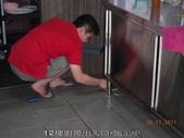 廚房-緻麗伯爵酒店地面止滑施工-相片版-止滑大師Anti-Slip Pro創業加盟連鎖止滑液防滑劑止:7.12樓廚房出入口-施工中-止滑大師-止滑劑防滑劑止滑防滑施工