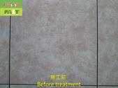 1172 幼兒園-廁所-走廊-中硬度磁磚地面防滑施工工程 - 相片:1172 幼兒園-廁所-走廊-中硬度磁磚地面防滑施工工程 (2).JPG