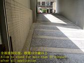 1499 社區-車道-抿石地面止滑防滑施工工程-照片:1499 社區-車道-抿石地面止滑防滑施工工程-照片 (21).JPG