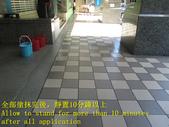 1595 Bank - Doorway - Marble - High Hardness Tile :1595 Bank - Doorway - Marble - High Hardness Tile Floor Anti-Slip Construction - Photo (12).JPG