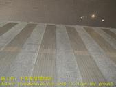 1519 社區-車道-高硬度磁磚-抿石地面止滑防滑施工工程-照片:1519 社區-車道-高硬度磁磚-抿石地面止滑防滑施工工程-照片 (6).JPG