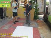 1862 Ceramic non-slip material spraying-technical :1862 Ceramic non-slip material spraying-technical training and education training - photo (17).JPG