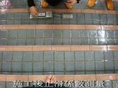 威尼斯游泳池-地面止滑防滑施工:10施工後止滑係數測量-止滑大師Anti- slit Pro創業加盟連鎖止滑液防滑劑止滑防滑專業施工地坪瓷磚浴室防滑止滑
