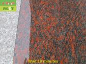 1111 Home - Arcade - Granite Tile Floor  Anti-Slip:1111 Home - Arcade - Granite Tile Floor Slip Treatment (8)
