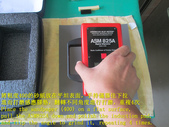 1592 ASM825A Slip Resistance Test - Operational Te:1592 ASM825A Slip Resistance Test - Operational Teaching - Photo (4).JPG