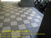 1595 Bank - Doorway - Marble - High Hardness Tile :1595 Bank - Doorway - Marble - High Hardness Tile Floor Anti-Slip Construction - Photo (15).JPG