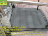 1799 Office-Plate-Non-slip Spraying - Photo:1799 Government -Outdoor-Ramp-Iron Plate Ceramic Non-slip Paint Spraying Construction Project - Photo (28).JPG