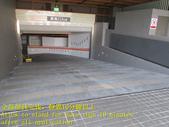1519 社區-車道-高硬度磁磚-抿石地面止滑防滑施工工程-照片:1519 社區-車道-高硬度磁磚-抿石地面止滑防滑施工工程-照片 (20).JPG