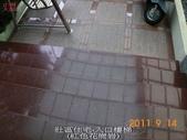 社區住宅入口樓梯-地面止滑防滑施工:2正門入口樓梯-紅色花崗岩3-止滑大師Anti- slit Pro創業加盟連鎖止滑液防滑劑止滑防滑專業施工地坪瓷磚浴室防滑止滑