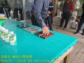 1505 Franchise Store Ground Slip Construction tech:1505 Franchise Store Ground Slip Construction technology training and education training - photo (17).JPG