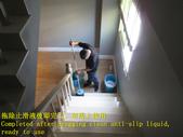 1562 Home-Bathroom-Staircase-Mirror polished brick:1562 Home-Bathroom-Staircase-Mirror polished bricks slip-resistant anti-slip construction - Photo (12).JPG